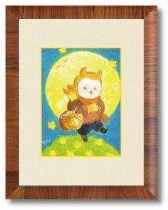 絢真さん「星を集めて」(B5)夜を照らす月や星のように明るい気分になれる絵を目指しました。