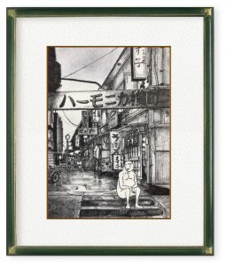 ごむたさん「ハーモニカ横町とごむた」(F4)当たり前に存在する風景を切り取ることで日常にある非日常が感じ取れる作品を作りたいと思っています。