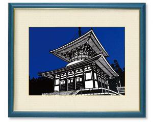 tatsuyaさん「日本で最初の多宝塔•根本大塔」(F4)青空とのコントラストがとても美しい高野山壇上伽藍のシンボルである根本大塔を切り絵で表現しました。