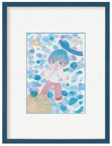 青石るりさん「ぼくの夢」(B5)原画はキラキラしていてとっても可愛いです。少しでもみんなの心に残れたら嬉しいです