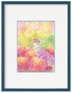 """空風花さん「実りの秋のおいしい迷路」(B5)果物に囲まれ""""次はどれにしよう""""""""出口はどこ""""と迷っているようなリスの表情で実りの秋を表現しました。"""